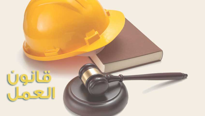 employment law in u s Employment law portal site for lawyers and human resource professionals articles, forms and policies on topics including age on march 6, 2018, the us department of labor's wage and hour division announced its new payroll audit independent determination (paid) program.